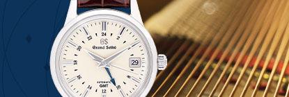 Our Luxury Grand Seiko Watches