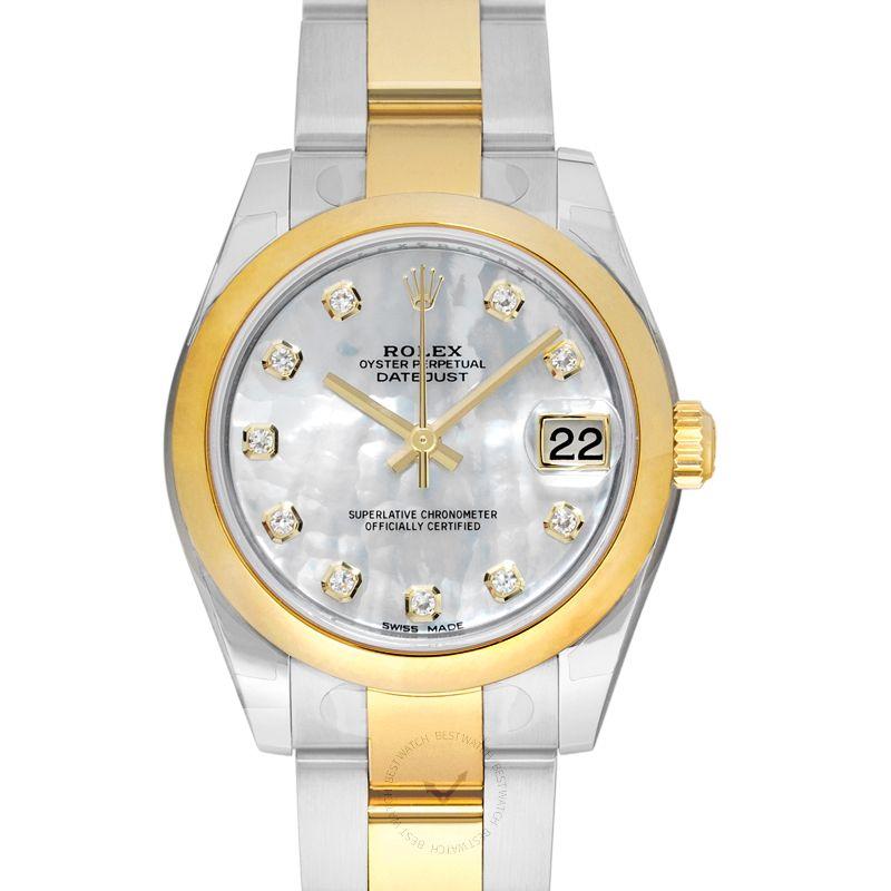 勞力士 女裝日誌型 LadyDatejust腕錶系列 178243-0001G