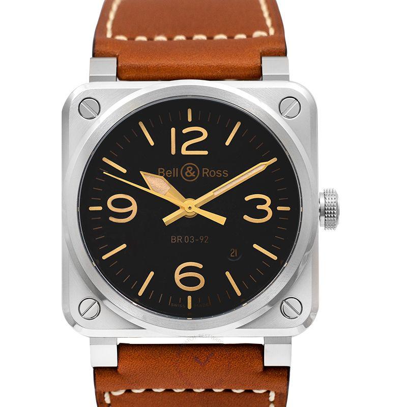 柏莱士 Instruments腕錶系列 BR0392-ST-G-HE/SCA