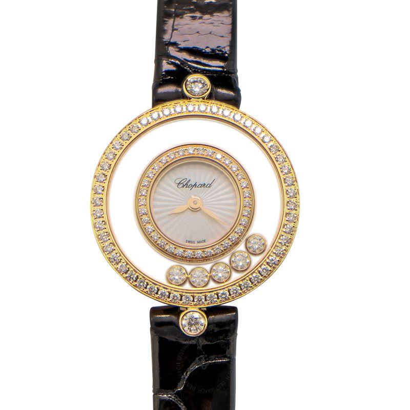 蕭邦錶 Happy Diamonds 腕錶系列 203957-5214