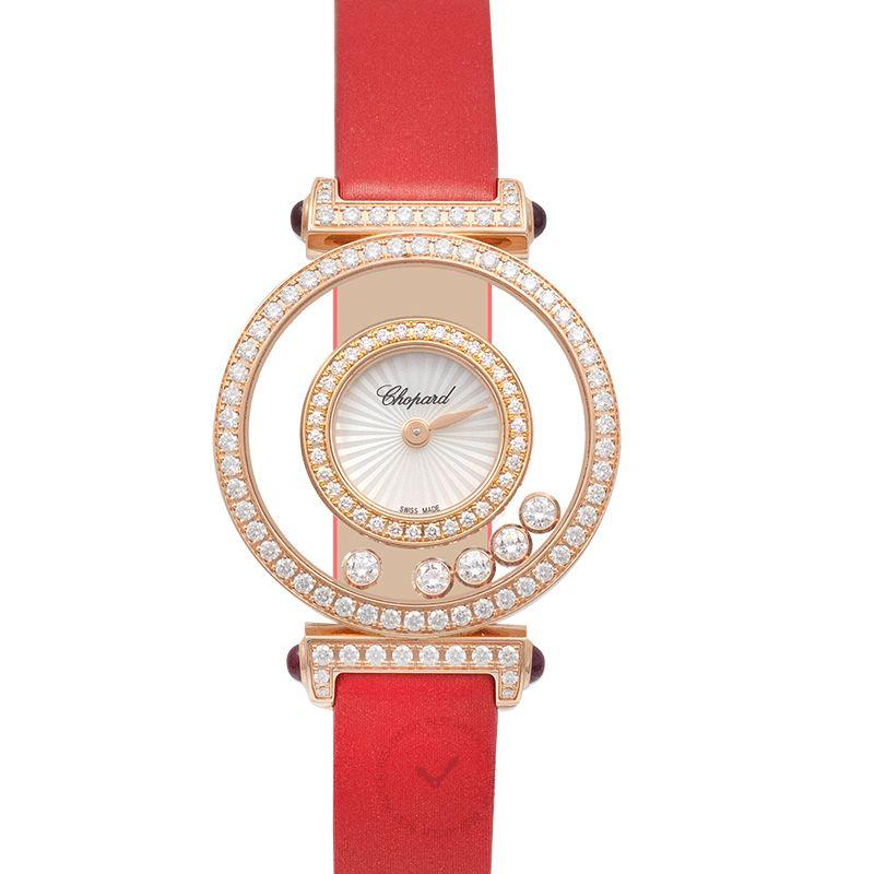 蕭邦錶 Happy Diamonds 腕錶系列 204780-5301