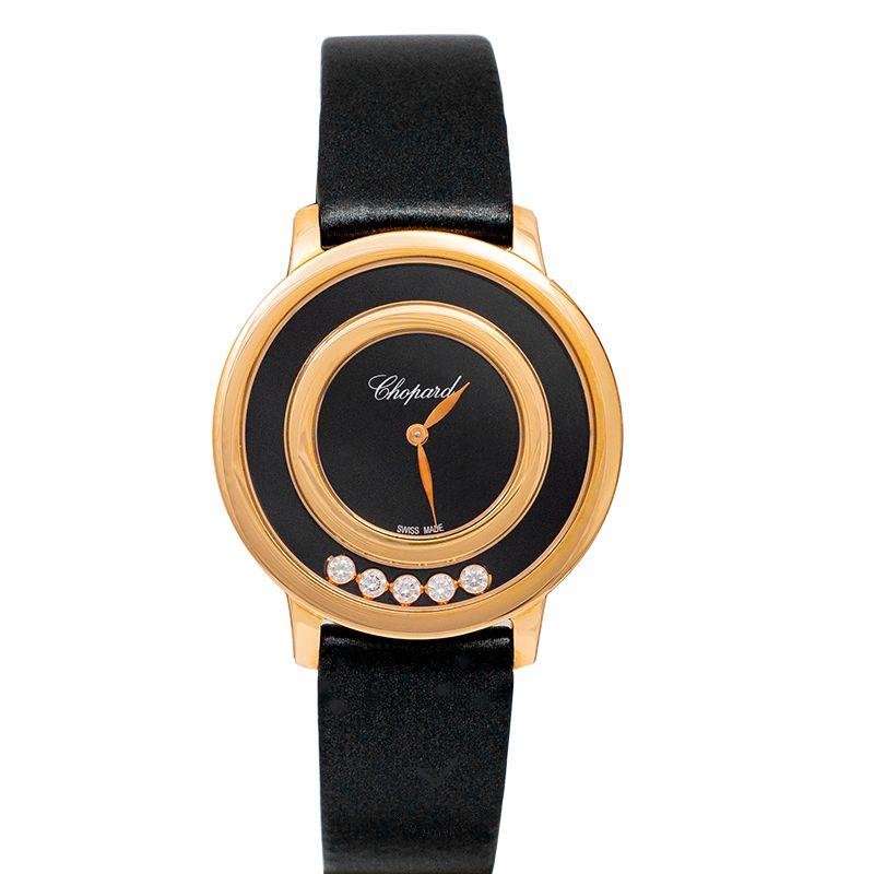 蕭邦錶 Happy Diamonds 腕錶系列 209429-5102