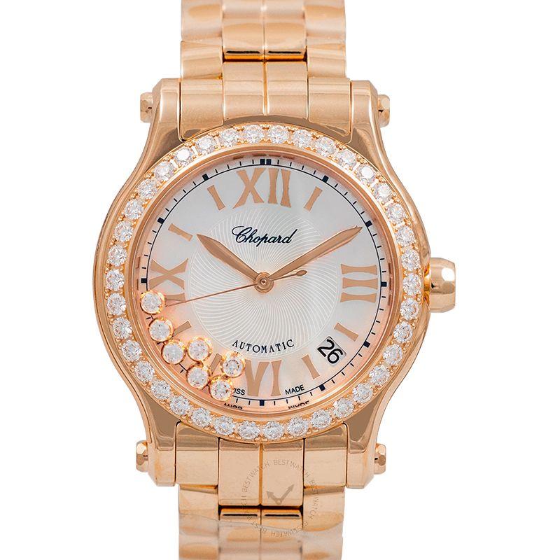 蕭邦錶 Happy Sport 腕錶系列 274808-5007