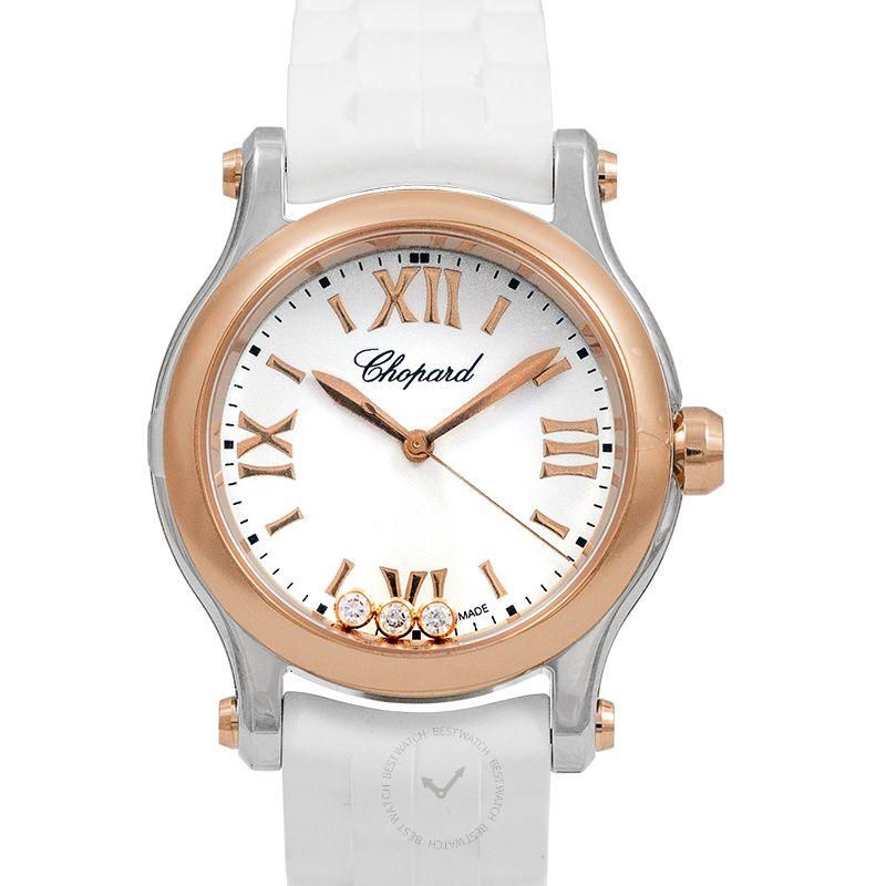 蕭邦錶 Happy Sport 腕錶系列 278590-6001