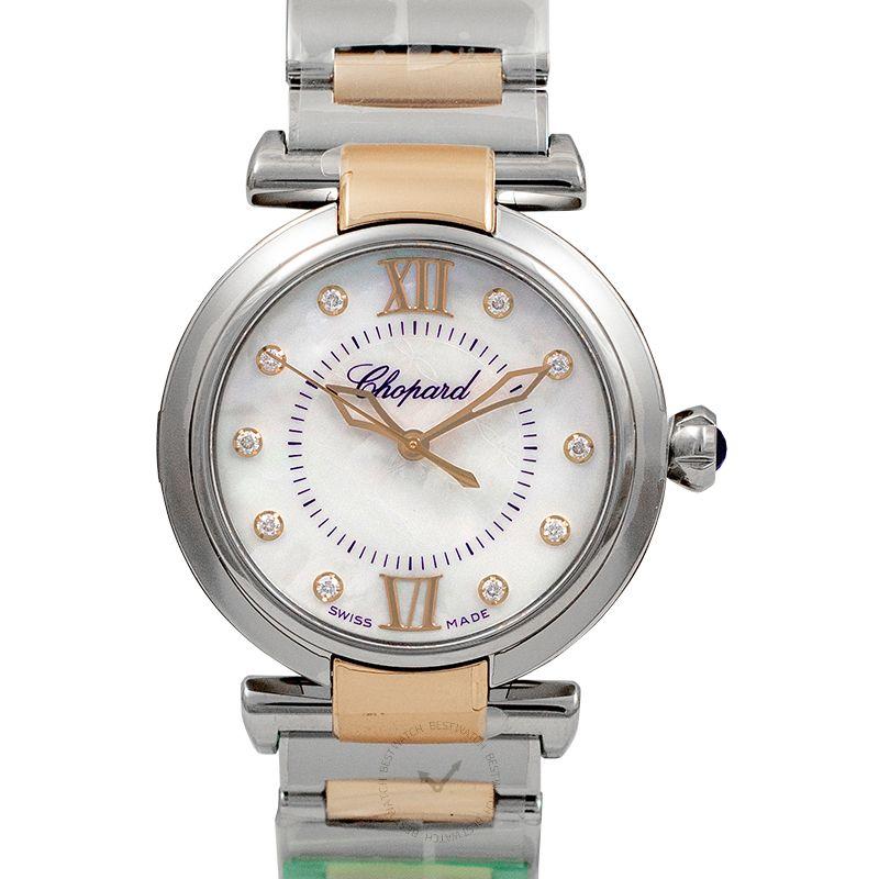 蕭邦錶 Imperiale 腕錶系列 388563-6014