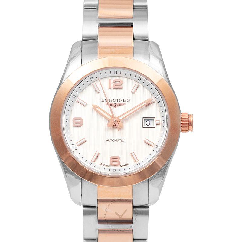 浪琴 征服者經典腕錶系列 L22855767