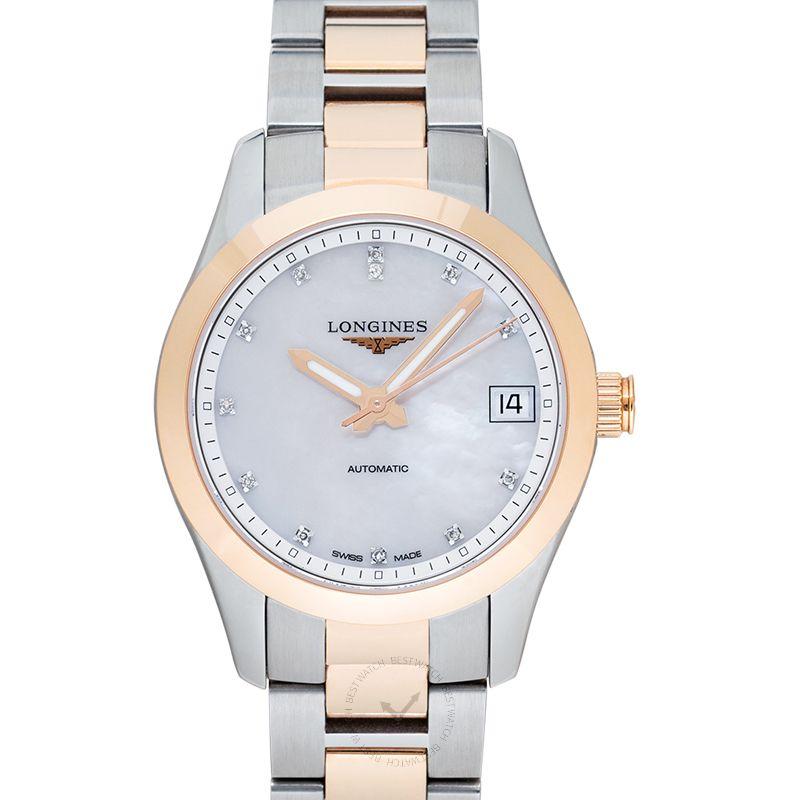 浪琴 征服者經典腕錶系列 L23855877