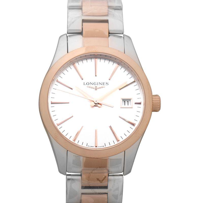 浪琴 征服者經典腕錶系列 L23863727