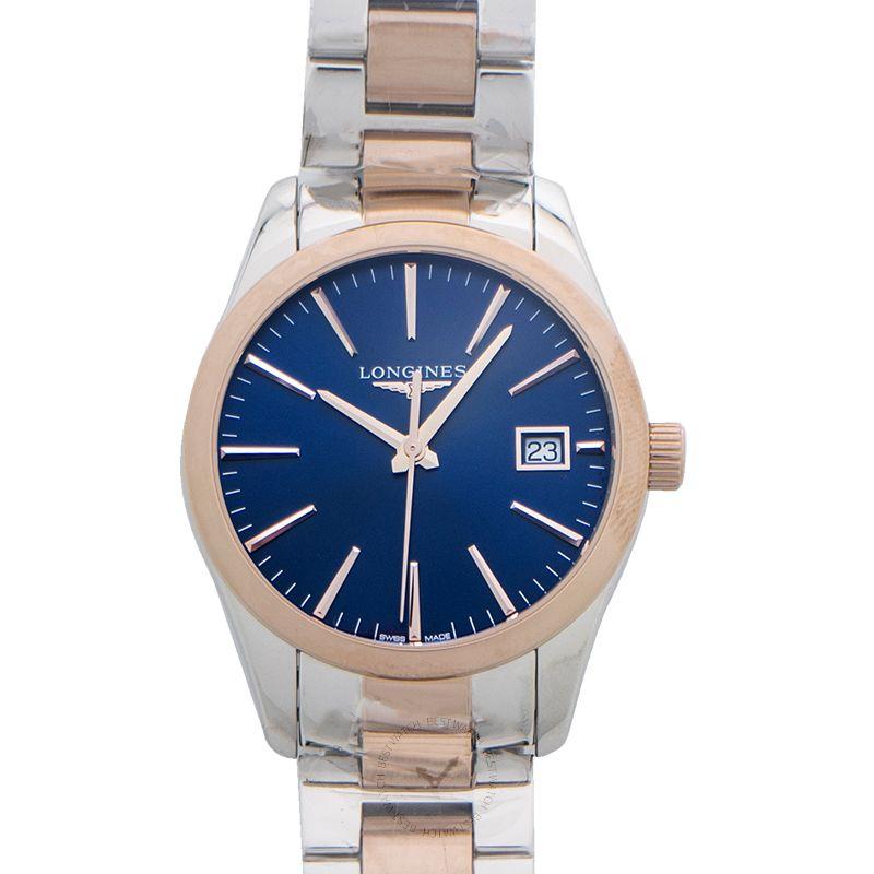 浪琴 征服者經典腕錶系列 L23863927