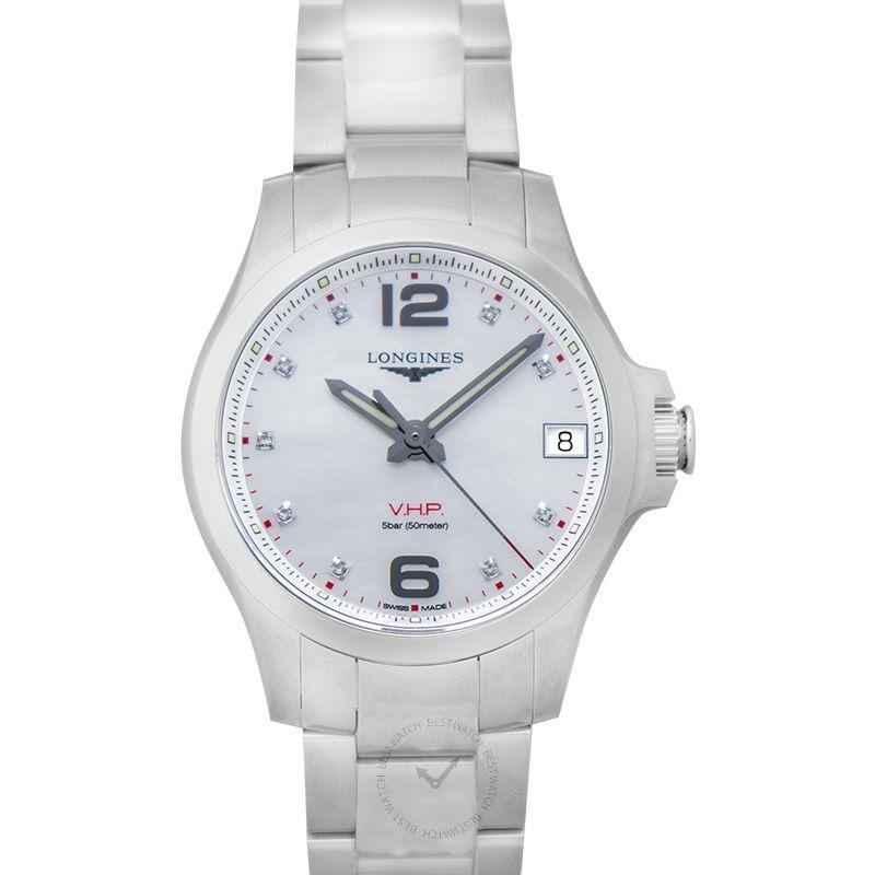 浪琴 浪琴錶康卡斯腕錶系列 L33164876