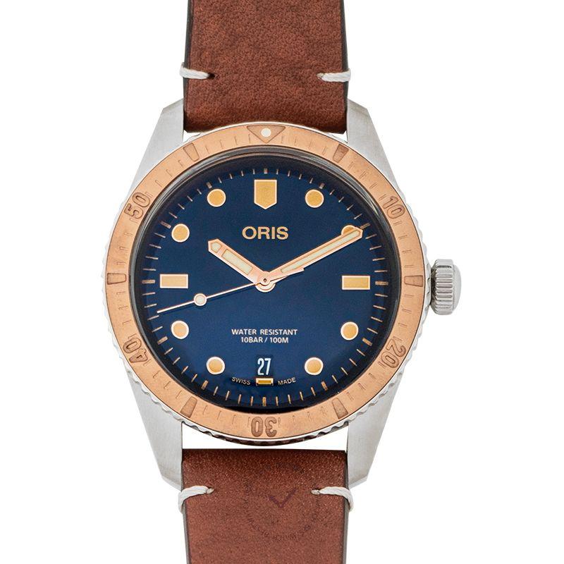 豪利時 Divers 腕錶系列 01 733 7707 4355-07 5 20 45