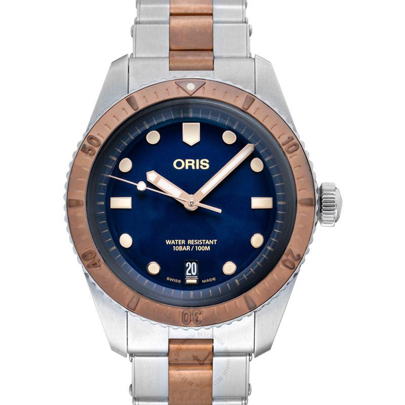 豪利時 Divers 腕錶系列 01 733 7707 4355-07 8 20 17