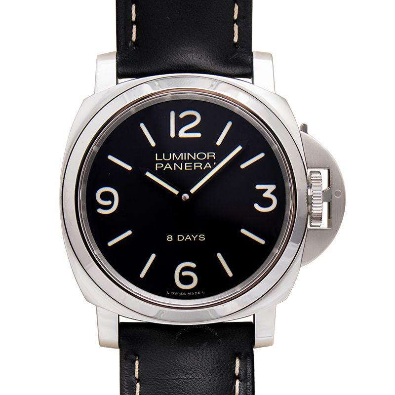沛納海 Luminor 腕錶系列 PAM00560