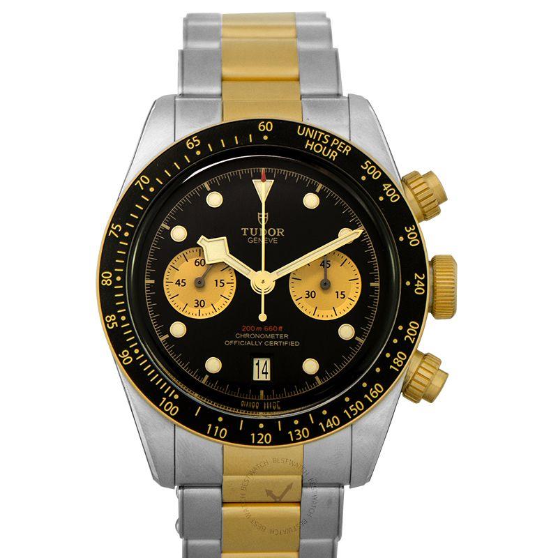 帝舵錶 Heritage Black Bay腕錶系列 79363N-0001